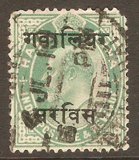 Gwalior 1907 ½a Green - Official stamp. SGO47.