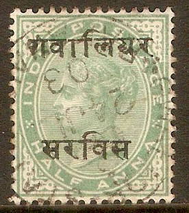 Gwalior 1901 ½a Yellow-green - Official stamp. SGO26.