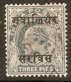 Gwalior 1903 3p Slate grey - Official stamp. SGO29a.
