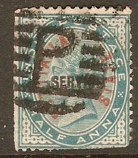 Patiala 1884 ½a Blue-green - Official stamp. SGO1.