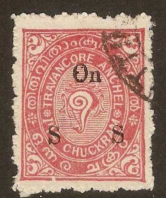 Travancore 1930 1½ch Rose - Official stamp. SGO59.