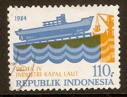 Indonesia 1984 110r 4th. Five-year Development Plan. SG1736.