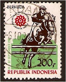 Indonesia 1981 200r. Brown, Green and Red. SG1630.