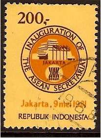 Indonesia 1981 200r. Yellow, Orange and Purple. SG1620.