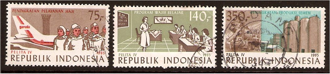 Indonesia 1985 4th Five Year Plan Set. SG1777-SG1779.