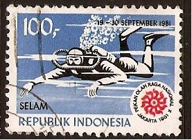 Indonesia 1981 100r. Black, Blue and Red. SG1629.
