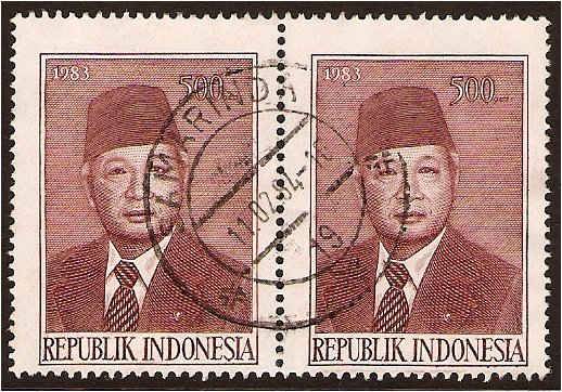 Indonesia 1983 500r. Brown. SG1695.