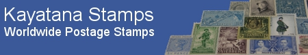 Kayatana Stamps - Online Postage Stamp Store