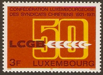 Luxembourg 1971 Union Anniversary Stamp. SG875.