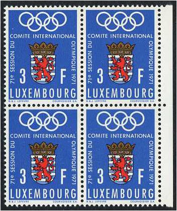 Luxembourg 1971 Olympic Committee Stamp. SG874.