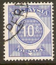 Malaysia 1966 10c Bright blue - Postage Due. SGD5.