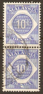 Malaysia 1966 10c Bright blue - Postage Due. SGD4.