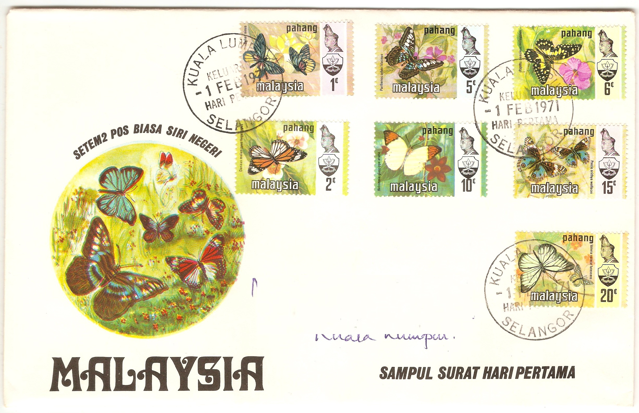Pahang 1971 Butterflies set - FDC. Stamp nos. SG96-SG102.