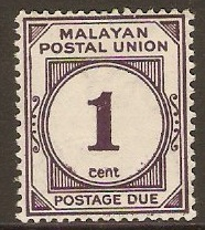 Malayan Postal Union 1936 1c Slate-purple Postage Due. SGD1.