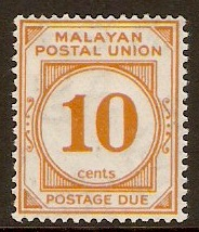 Malayan Postal Union 1936 10c Yellow-orange Postage Due. SGD4.