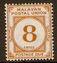 Malayan Postal Union 1945 8c Yellow-orange Postage Due. SGD10.