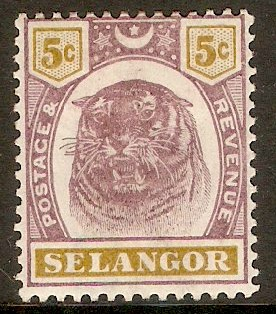 Selangor 1895 5c Dull purple and olive-yellow. SG55.