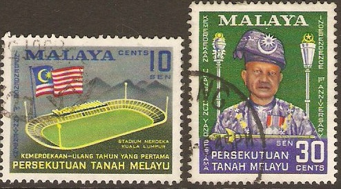 Malayan Federation 1958 Independence Anniv. Set. SG8-SG9.