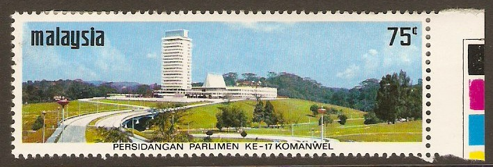 Malaysia 1971 75c Commonwealth Conference Stamp. SG83.