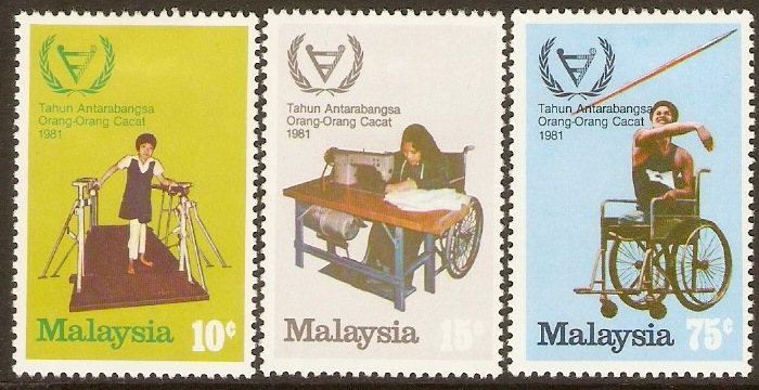 Malaysia 1981 Disabled Persons Year Set. SG220-SG222.