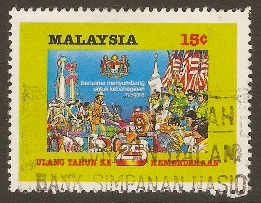 Malaysia 1982 15c Independence series. SG243.