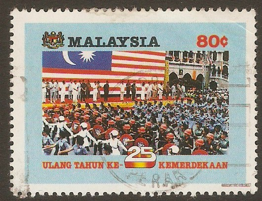 Malaysia 1982 80c Independence series. SG245.
