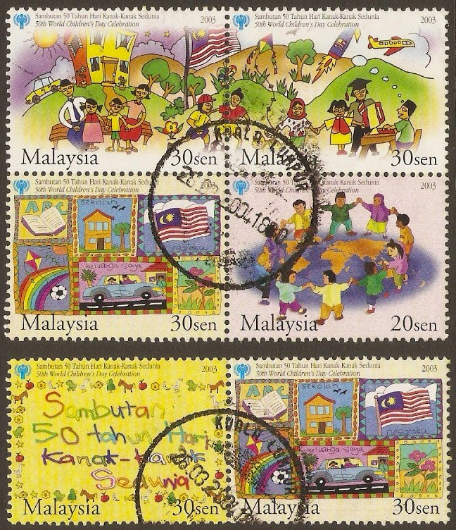 Malaysia 2003 Children's Day Set. SG1172-SG1176.