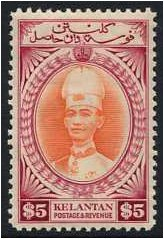 Kelantan 1937 $5 Vermillion and lake. SG54.