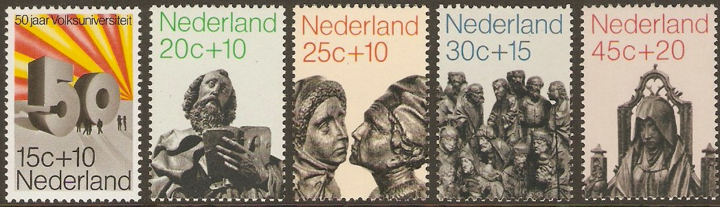 Netherlands 1971 Welfare Set. SG1126-SG1130.