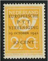 Netherlands 1943 European Postal Congress Stamp. SG570.
