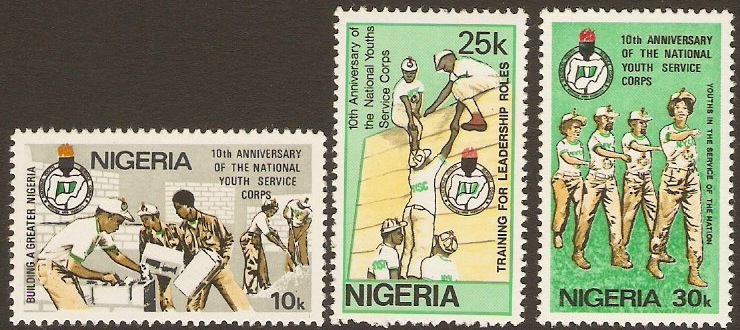 Nigeria 1983 Youth Service Set. SG452-SG454.