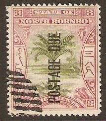 North Borneo 1897 3c Green and rosy mauve. SGD14.