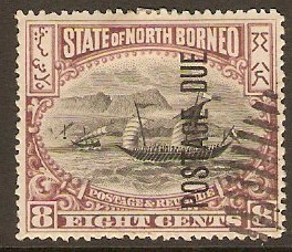 North Borneo 1897 8c Black and brown. SGD20.