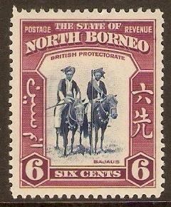 North Borneo 1939 6c Deep blue and claret. SG307.