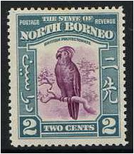 North Borneo 1939 2c Purple and greenish blue. SG304.