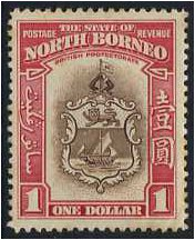 North Borneo 1939 $1 Brown and carmine. SG315.