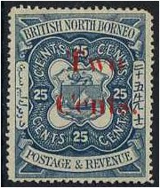 North Borneo Postage Stamps | RM.