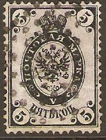 Russia 1864 5k black and violet. SG20.