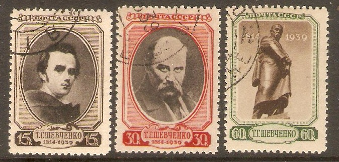 Russia 1864 1k Black and yellow. SG18.