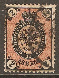Russia 1864 2k Black and red. SG30.