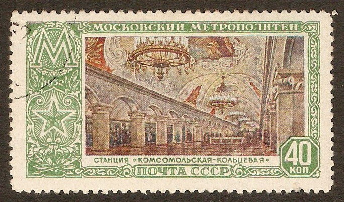 Russia 1952 40k Green - Underground Stations series. SG1794.