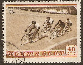 Russia 1954 Sports Series. SG1846.