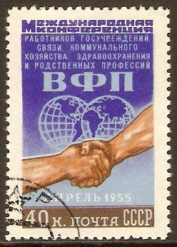 Russia 1955 50k Postal Workers Conference. SG1884.