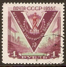 Russia 1956 1r Spartacist Games Stamp. SG1933.