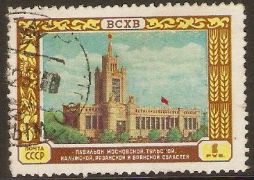Russia 1956 1r Agricultural Exhibition Series. SG1945.