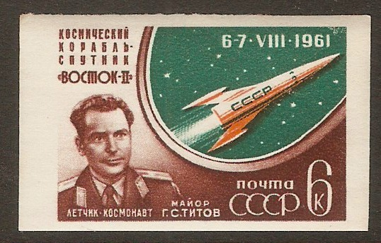 Russia 1961 6k Manned Spaceflight series. SG2623A.