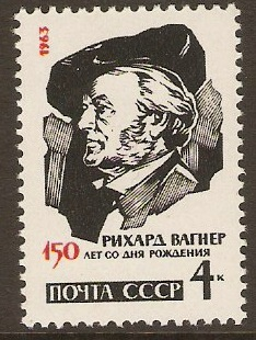 Russia 1963 Wagner and Verdi Commemoration. SG2860.