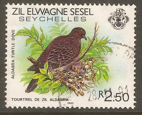 Outer Islands 1983 2r.50 Birds series. SG63.