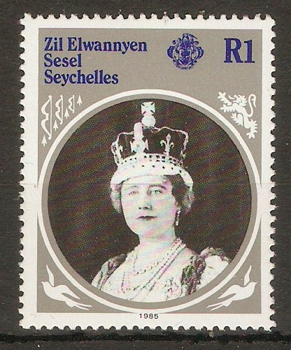 Outer Islands 1985 1r Queen Mother series. SG115.