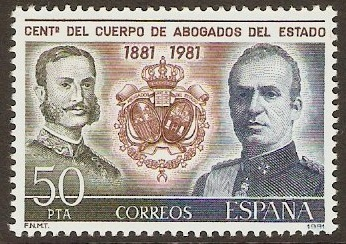 Spain 1981 50p Public Prosecutors Office Stamp. SG2651.
